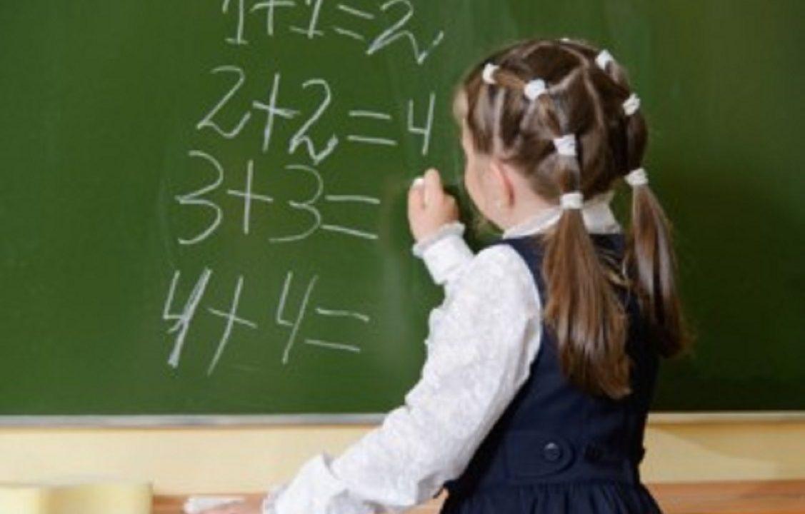 http://www.alainavello.fr/wp-content/uploads/2020/12/maths-1-1127x720.jpg